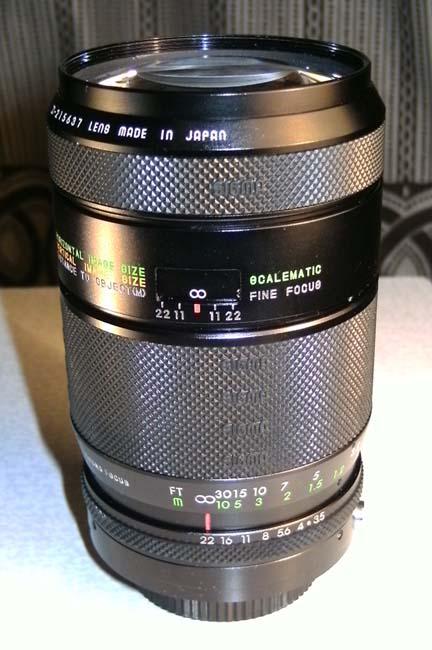 MC Sigma 3,5 / 200 мм