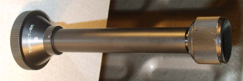 подзорную трубу (телескоп)